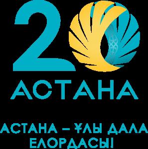 Astana 20